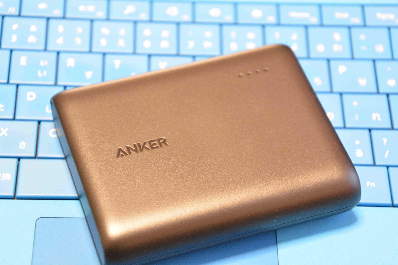 anker-mobile_4