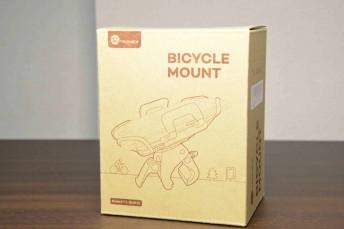 bicycle-mount_1