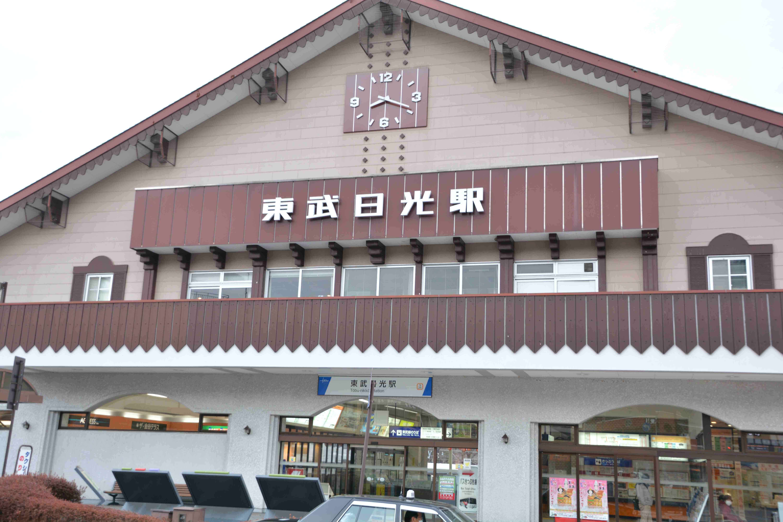 nikko-shuhen_01