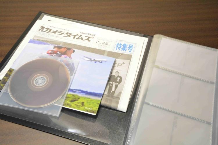 sekisei-album_1