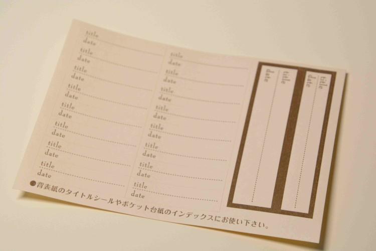 sekisei-album_2