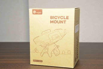 bicycle-mount_1