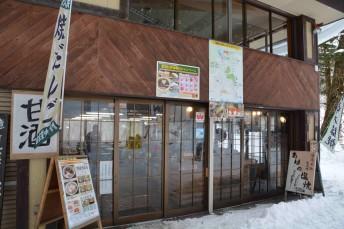 nikko-shuhen_01_01