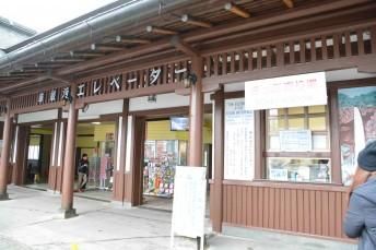nikko-shuhen_08