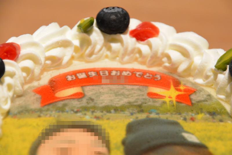 birthday-Present6
